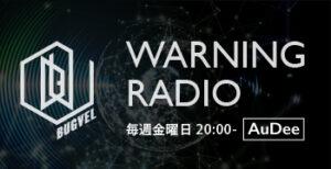 BUGVEL WARNING RADIO